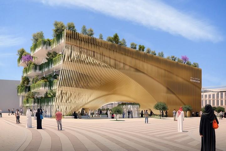 Le meilleur de Dubaï, Abou Dhabi et l'Expo Universelle 2021 (2020) - 7J/6N